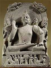 The red sandstone image of the Buddha-Mathura